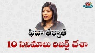 I Rejected Many Movies After Fidaa Movie : Actress Gayathri Gupta | NTV Entertainment
