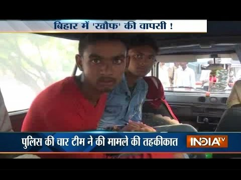 buy sale temperament shoes amazon Bihar Police Released CCTV Footage of Ara Bomb Blast, 4 Arrested