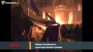 видео Майбутнє Майдану - де будувати наступні барикади?