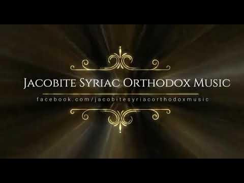 HALELOOY HALELUYA STHUTHYAM BALIKALE jacobite syrian orthodox qurbana song
