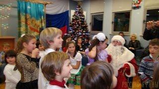 Новогодний праздник для детей в РЦНК