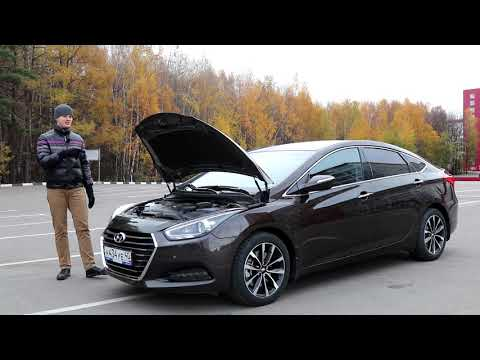 Hyundai I40 - бизнес-класс и точка!!!