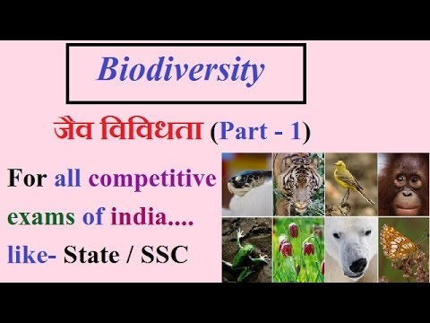 Biodiversity in hindi