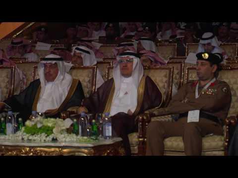 4th Saudi Insurance Symposium - Mr.Basem Odeh