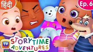चूहे दादाजी और मूंग्फल्लियाँ(Grandpa Mouse & the Peanuts)-Storytime Adventures Ep.6 - ChuChuTV Hindi