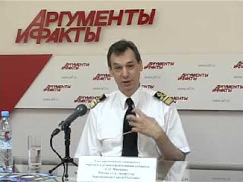 Государственный университет морского и речного флота имени адмирала С.О. Макарова
