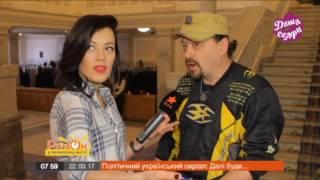 Чем украинская политика похожа на сериал