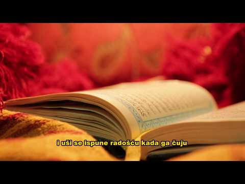 Maher Zain - Huwa AlQuran   ماهر زين - هو القرآن (Bosanski prijevod)