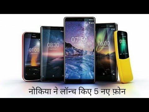 New Nokia Phones | Nokia Launches 5 New Phones