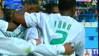2004 (February 8) Nigeria 2 -Cameroon 1 (African Nations Cup)