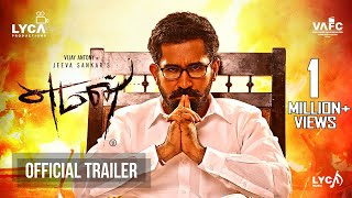 Yaman Tamil Movie Trailer HD | Vijay Antony, Miya George, Thiagarajan, Jeeva Shankar