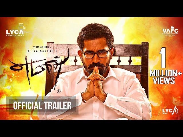 Yaman - Official Trailer | Vijay Antony | Miya George | Thiagarajan | Jeeva Shankar | Feb 24 Release