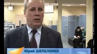 видео Приватизация квартиры через МФЦ