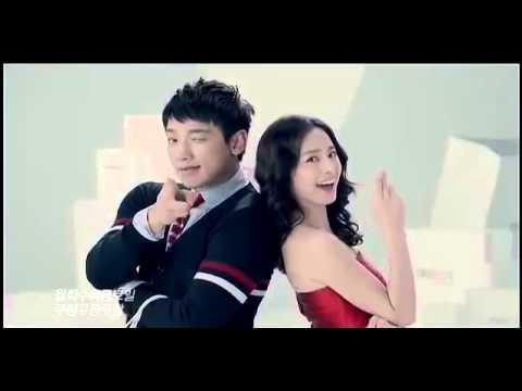 CF Rain & Kim Tae Hee