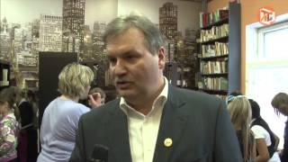 Открылась библиотека в Поварово