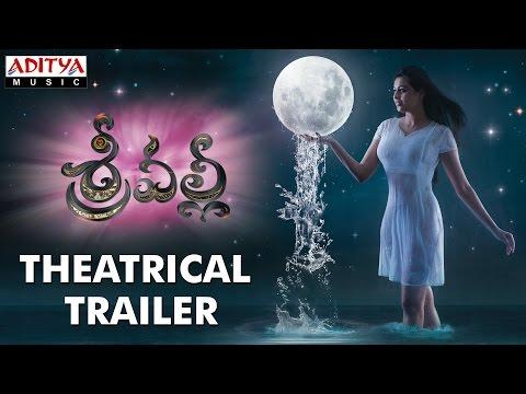 Srivalli Movie Theatrical Trailer || Srivalli Movie || Rajath, Neha Hinge || VijayendraPrasad