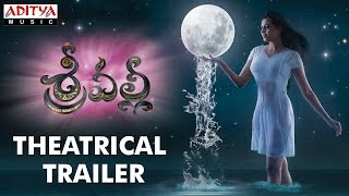 Srivalli Movie Theatrical Trailer || Srivalli Movie || Rajath, Neha Hinge || VijayendraPrasad