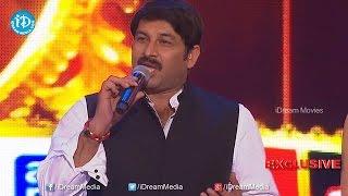 Manoj Tiwary Singing Wo Bharat Desh Hai Mera Song@SIIMA 2014
