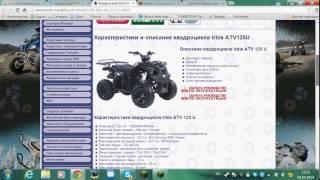 Обзор сайта tiu.ru сайт класс!!!!!
