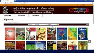 NCERT How to read & download NCERT ( CBSE ) books in Hindi