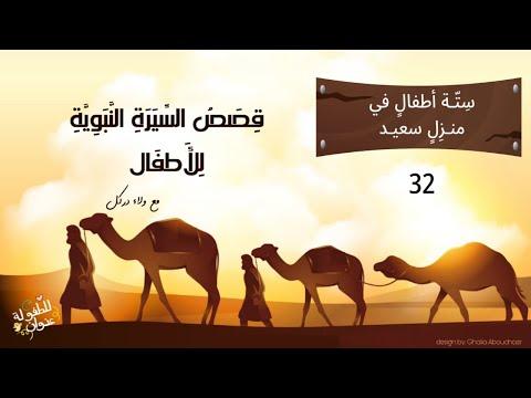 تحميل فيلم انترستيلر مترجم