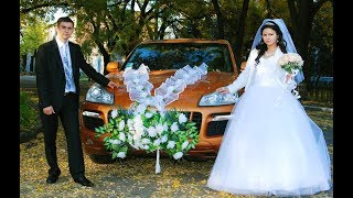 Годовщина свадьбы. 5 лет в браке!