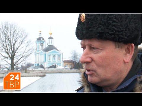 Госадмтехзнадзор: «Всё знаем, быстро решаем и не допускаем»   Мнения   ТВР24   Сергиев Посад