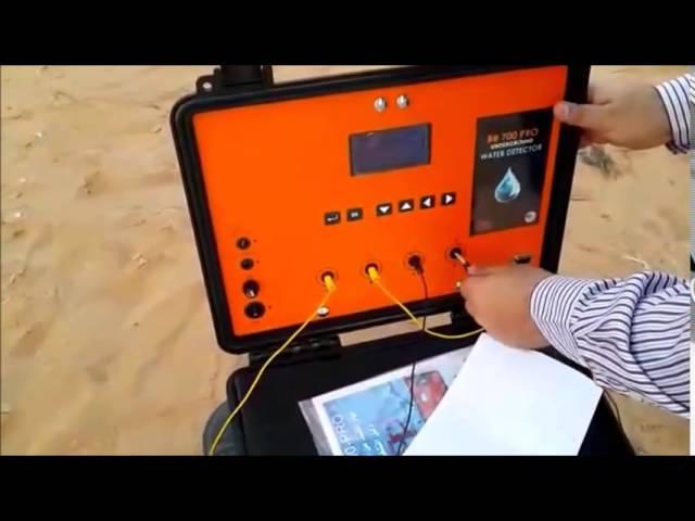 تجربة مباشرة على جهاز كشف المياه والابار تحت الارض Br 700 Pro 2015 Youtube