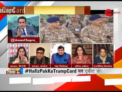 Taal Thok Ke: Will Pakistani government now run by 'constitution' of terror?