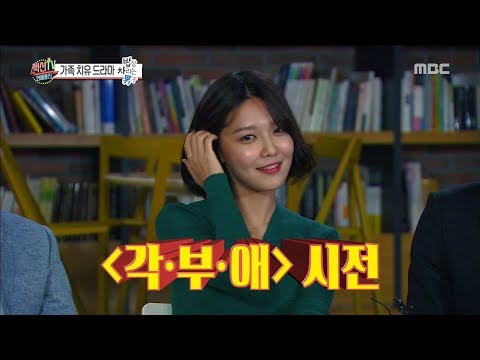 [Section TV] 섹션 TV - Choi Suyeong, Fascination With Fists? 20170910