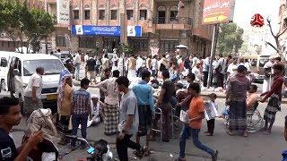 وقفة احتجاجية بتعز للتنديد بقصف الحوثيين للأحياء السكنية واخرى للتنديد بإهمال الشرعية لجرحى تعز