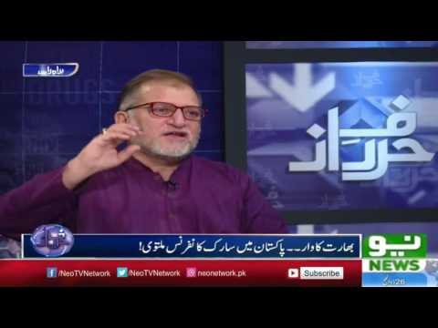 Harf E Raaz 28 September 2016 | India Pakistan | Latest Talk Show