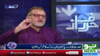 Harf E Raaz 28 September 2016 | India Pakistan | Latest Talk Show