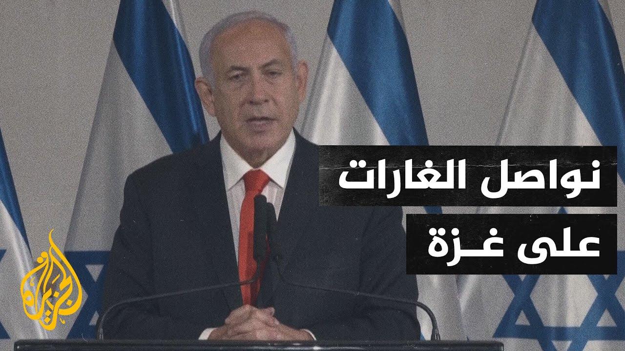 نتنياهو: الجيش الإسرائيلي هاجم مئات الأهداف في غزة  - نشر قبل 29 دقيقة