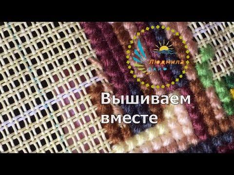 Вышивка акриловыми нитками