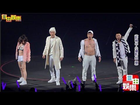 玖壹壹9453台北小巨蛋演唱會嘉賓-187INC