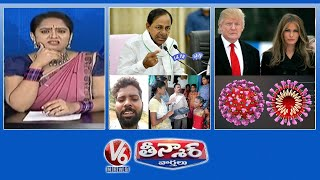 TS Govt 3 Lakh Crore Debt | Bribes On Property Survey | 46 Lakhs Covid Cases in TS| V6 Teenmaar News