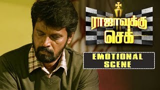 Rajavukku Check | Tamil Movie | Emotional Scene | Cheran | Shrushti Dange