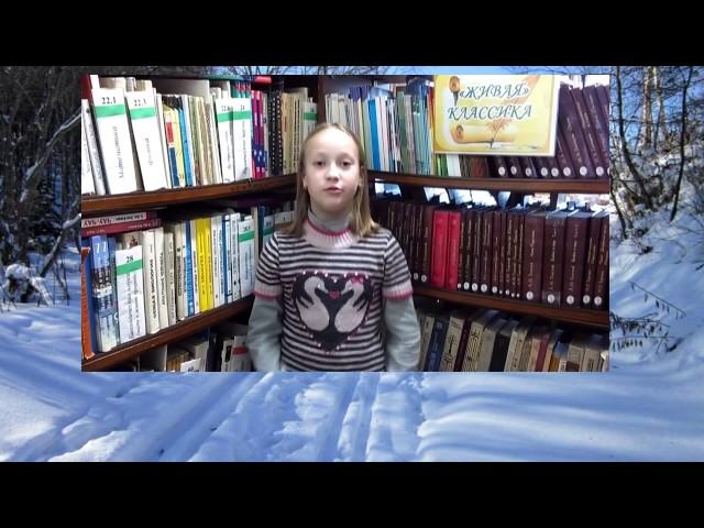 Изображение предпросмотра прочтения – ЕкатеринаПавлова читает произведение «Что это было?» Д.И.Хармса