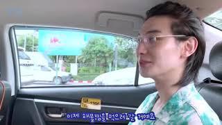 [한글자막] 왕서창(王瑞昌) 태국여행 VLOG (1/2…