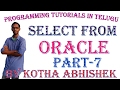 Retrieving (Select) Data From Table in Oracle Database in Telugu