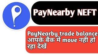 Paynearby app से किसी का NEFT क्यूँ नहीं हो रहा देखें ? add Wallet करने पर Success होने के बाद भी