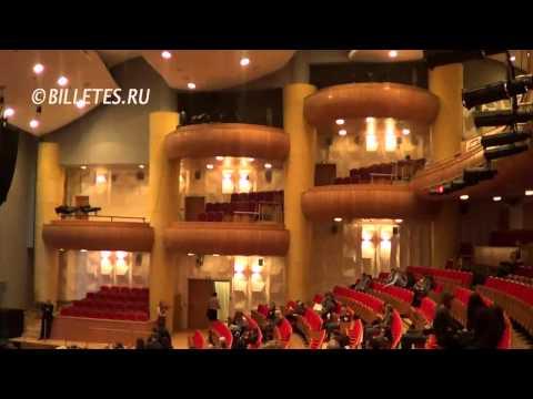 Филиал Театра Русская Песня, зрительный зал