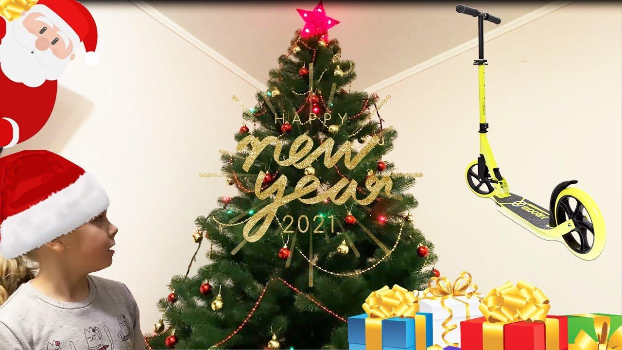 МОИ ПОДАРКИ НА НОВЫЙ ГОД 2021. Какие подарки Лиза нашла под елкой на Новый год