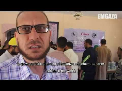 Baby Milk Gaza Neonates Appeal III - Video report
