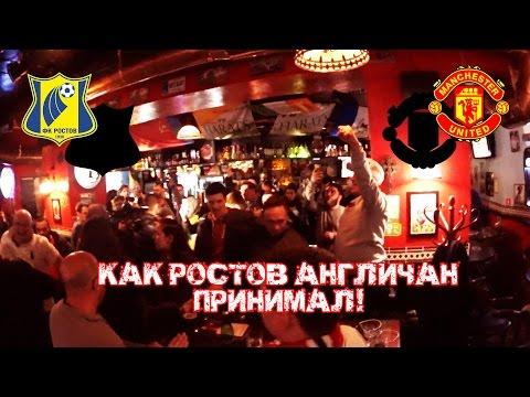 Видео Барселона рома прогноз матча