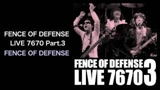 iTunes Store▷http://bit.ly/bwYjzR FENCE OF DEFENSE 珠玉の名曲が帰っ...
