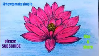 how to make simple water lily drawing || water lily | how to draw water lily || @how to make simple