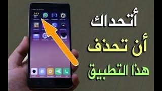13 تطبيقات أندرويد جديدة! أتحداك أن تحذف التطبيق الأول والسادس! شاهد الآفلام الآن بدون أنترنت مترجمة