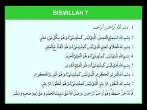 Fadhilat Bismillah 6 Bahagian 01 03